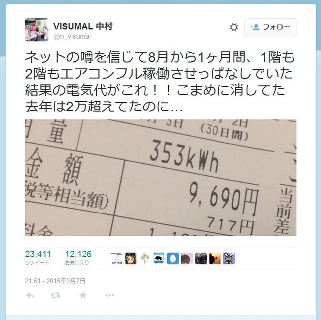 【電気代】エアコンをこまめにOFF→2万超…1ヶ月つけっ放しだと半額に→9690円