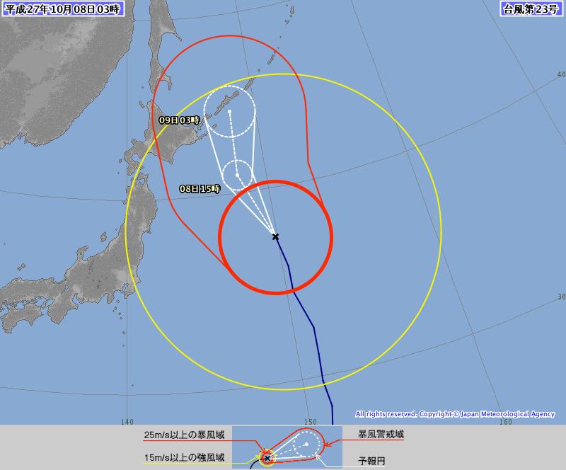 【台風23号】超大型となり日本の東を北上…今夜、北海道東部へ最接近