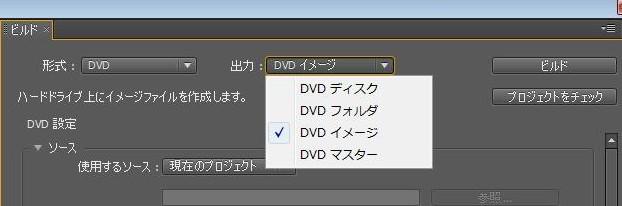 DVDマスターなんちゃらー アンコールEncore - コピー