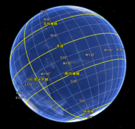 太平洋 海洋半球 水半球 the Pacific _01