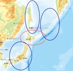 北海道と樺太と千島列島 日本国の北方領域 the Northern Region of Japan
