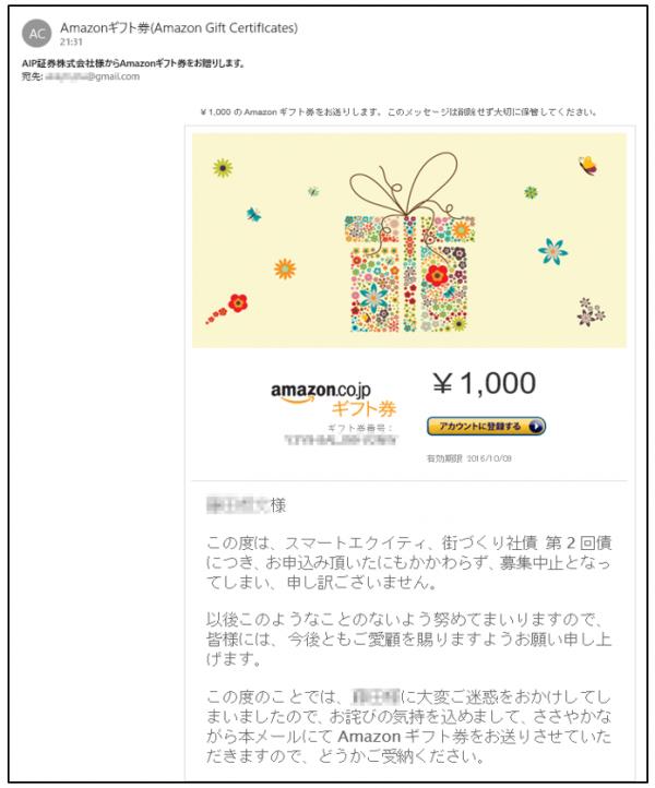 SnapCrab_NoName_2015-10-9_21-58-4_No-00.png