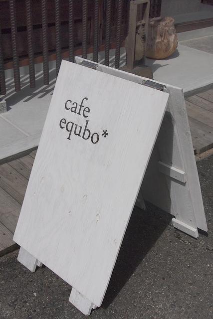 cafe equbo030