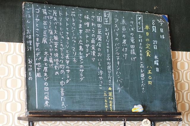 aozorasyokudo029.jpg