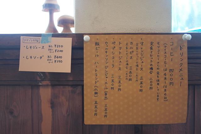 aozorasyokudo15.jpg