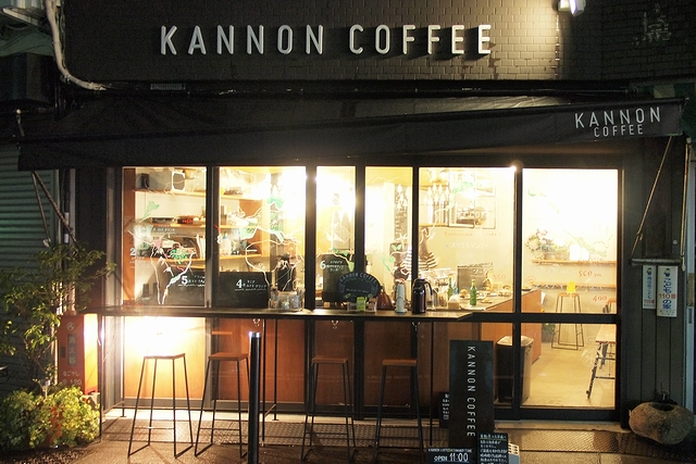 kannoncoffee020.jpg