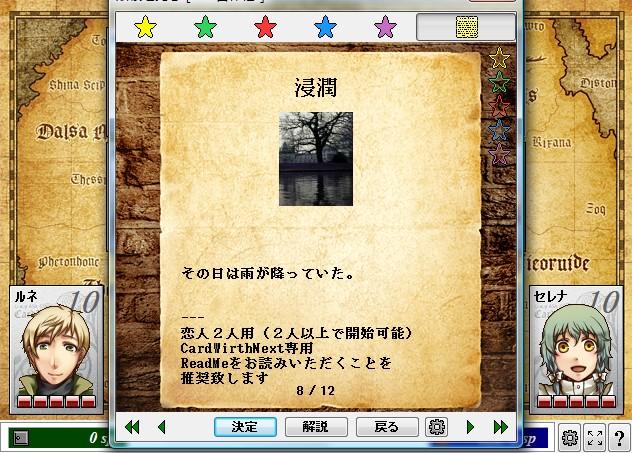 ScreenShot_20150826_181833054.jpg