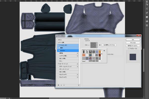 Photoshop_plugin_07.jpg