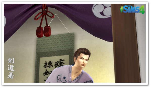Sims4 剣道着 配布しました