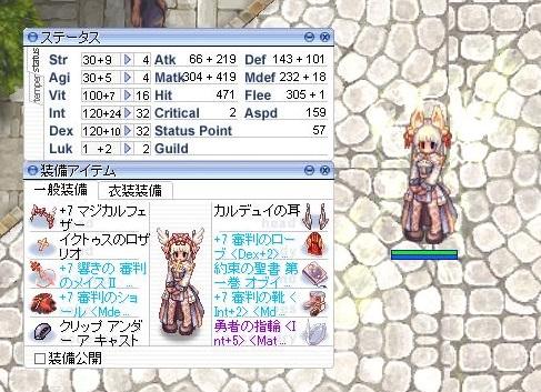 screenSigrun001.jpg