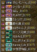 20150827062401b24.png