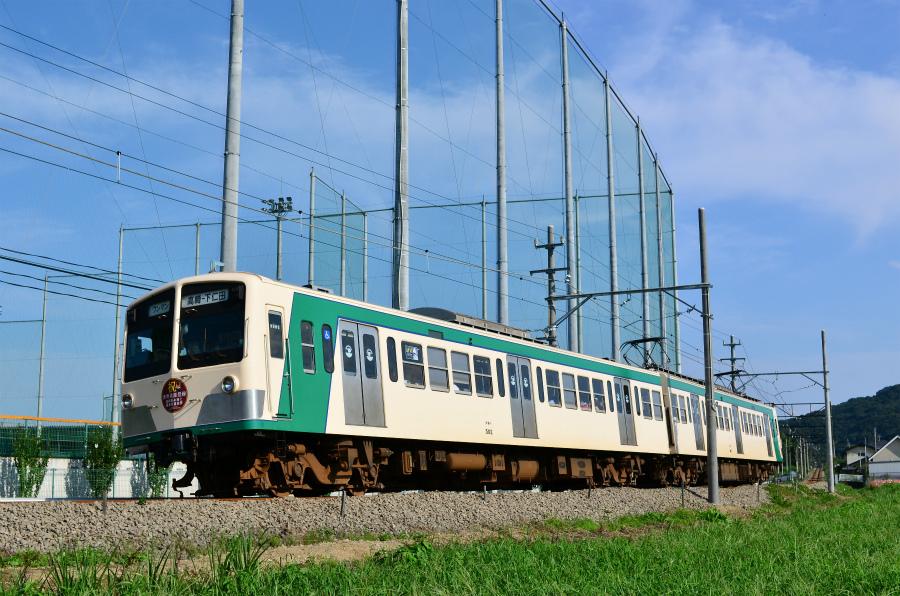 9/4 上信電鉄/倉賀野OT