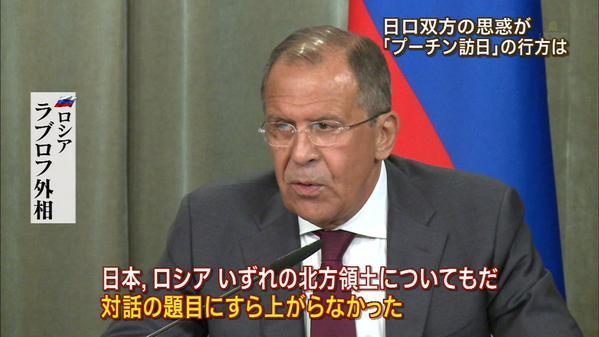 外務大臣は嘘つき3