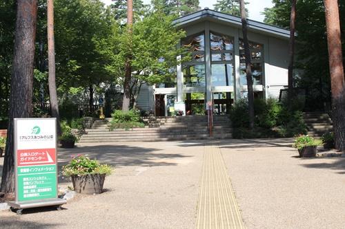 国営アルプスあづみの公園を散策(堀金・穂高地区)