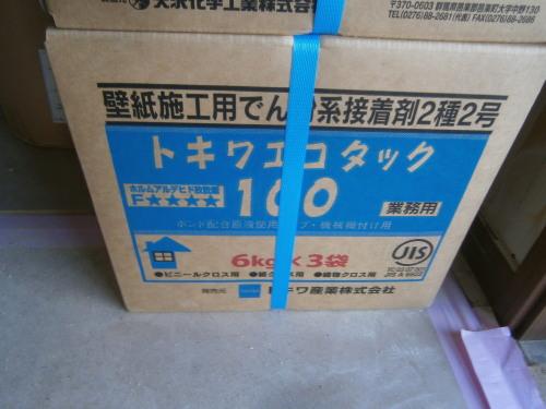 Sh様092903