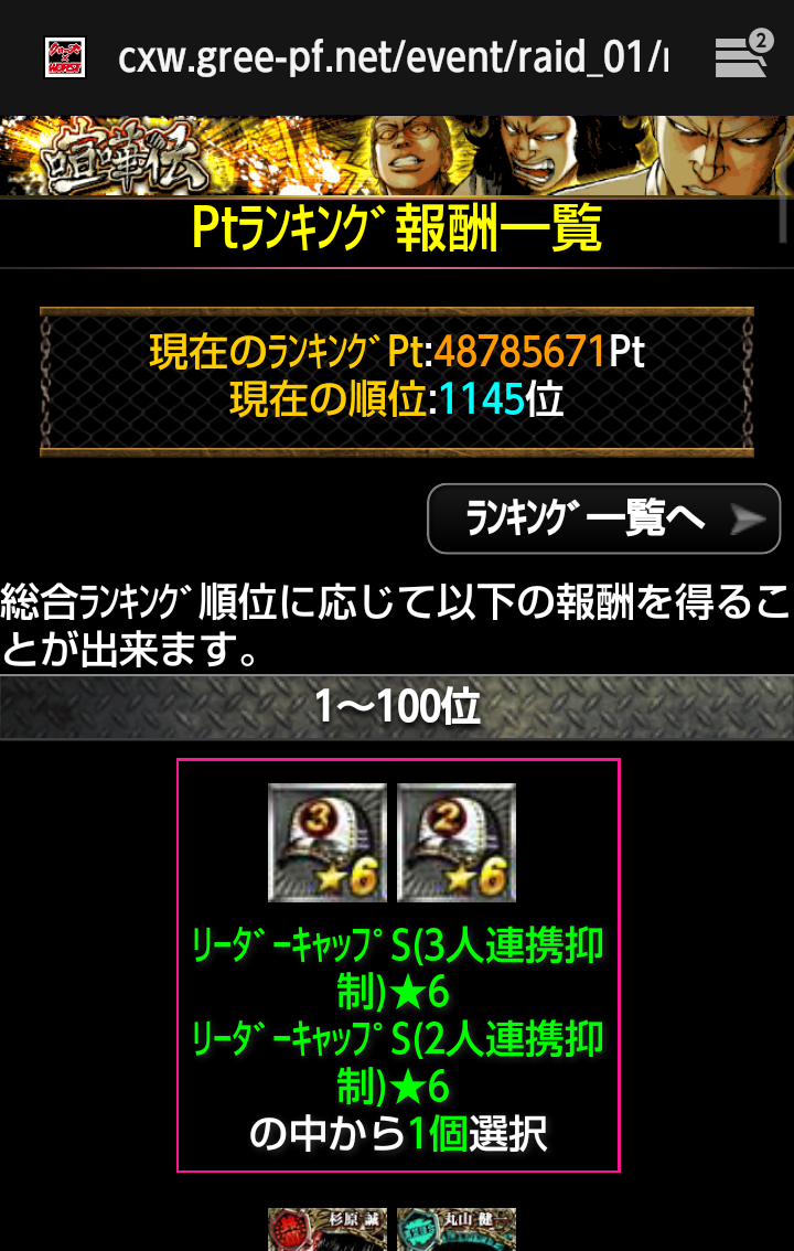 moblog_8a834f71.png