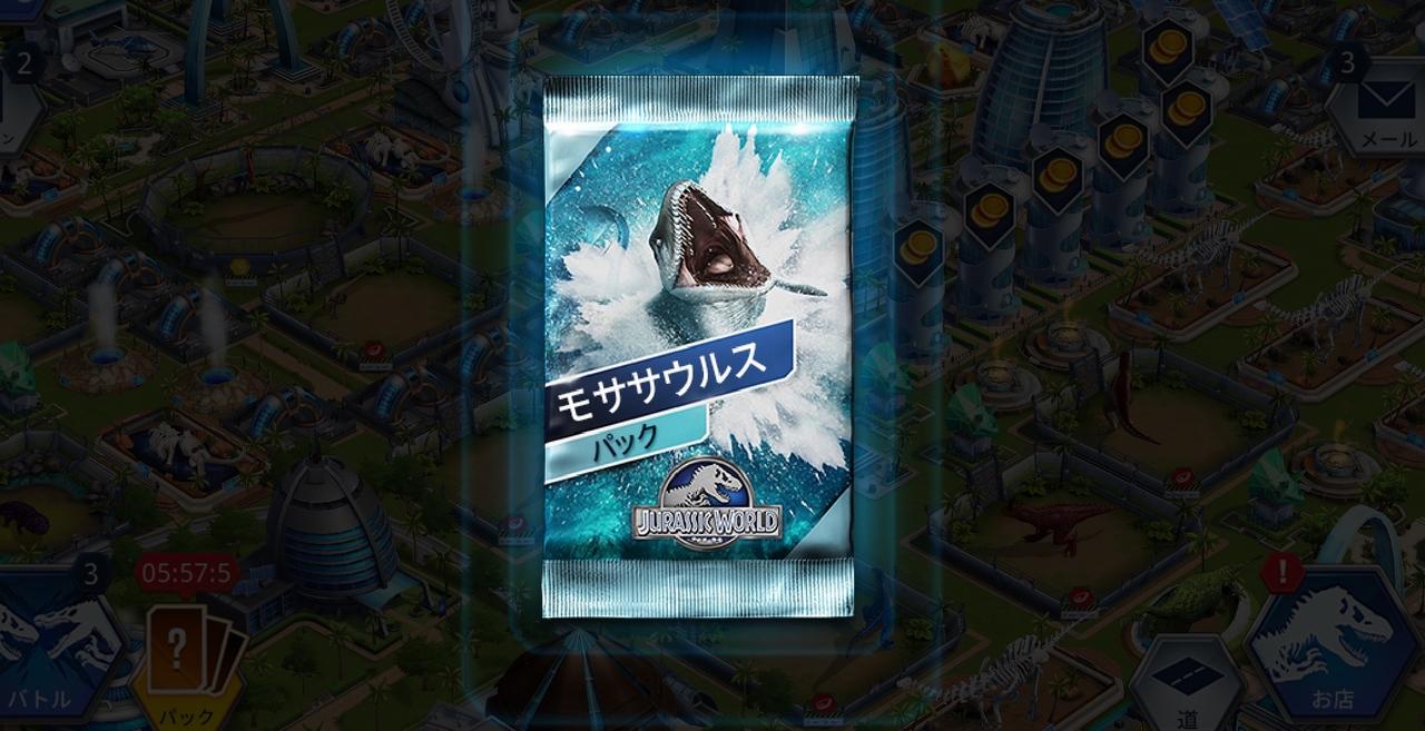 Amazon.co.jp: ジュラシックワールドゲーム