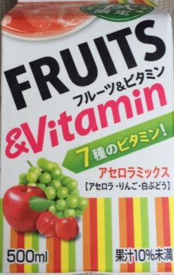 フルーツビタミン3