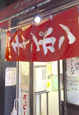 ikasumisara4.jpg