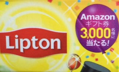 lipton2.jpg