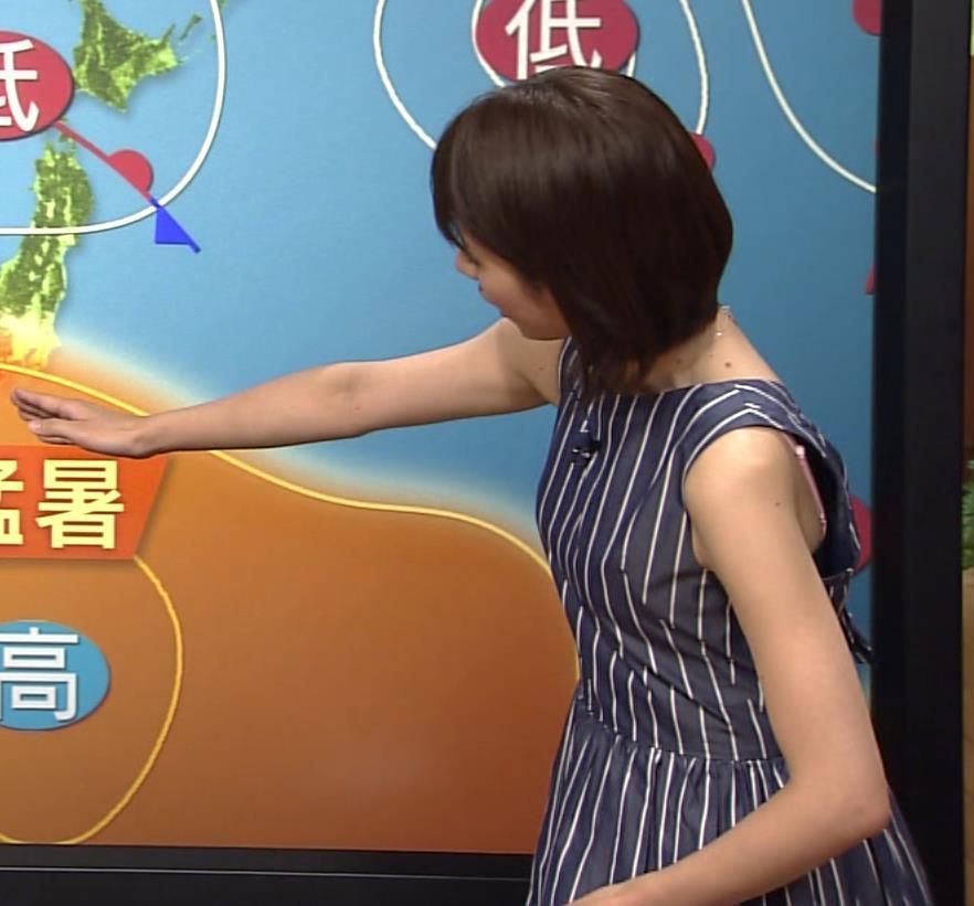 林美沙希 ピンクのブラ紐丸見え(報ステのお天気担当)キャプ画像(エロ・アイコラ画像)