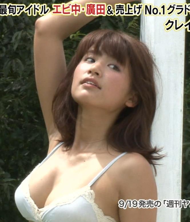 久松郁実 キャプ画像(エロ・アイコラ画像)