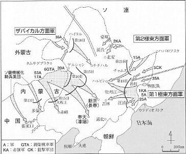 ソ連軍の満州侵攻