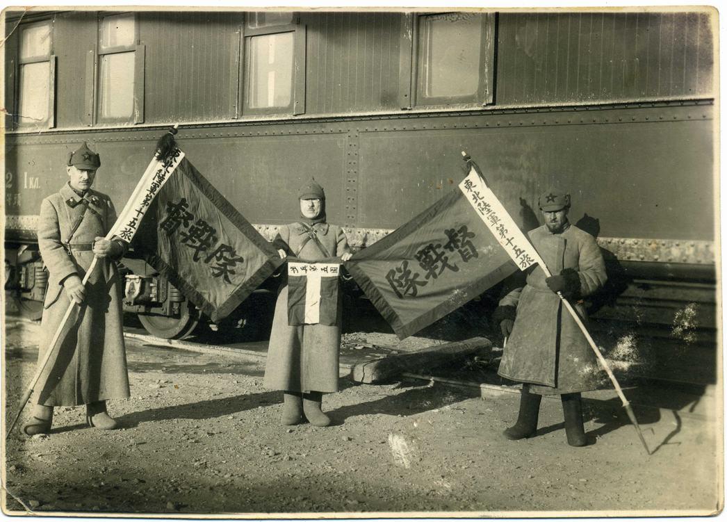 中国軍(旧奉天派)第15旅隷下の督戦隊の部隊旗。1929年の中ソ紛争でソ連軍に鹵獲された