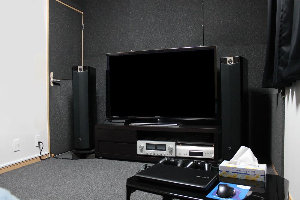 デカイテレビ、シンドイヨ