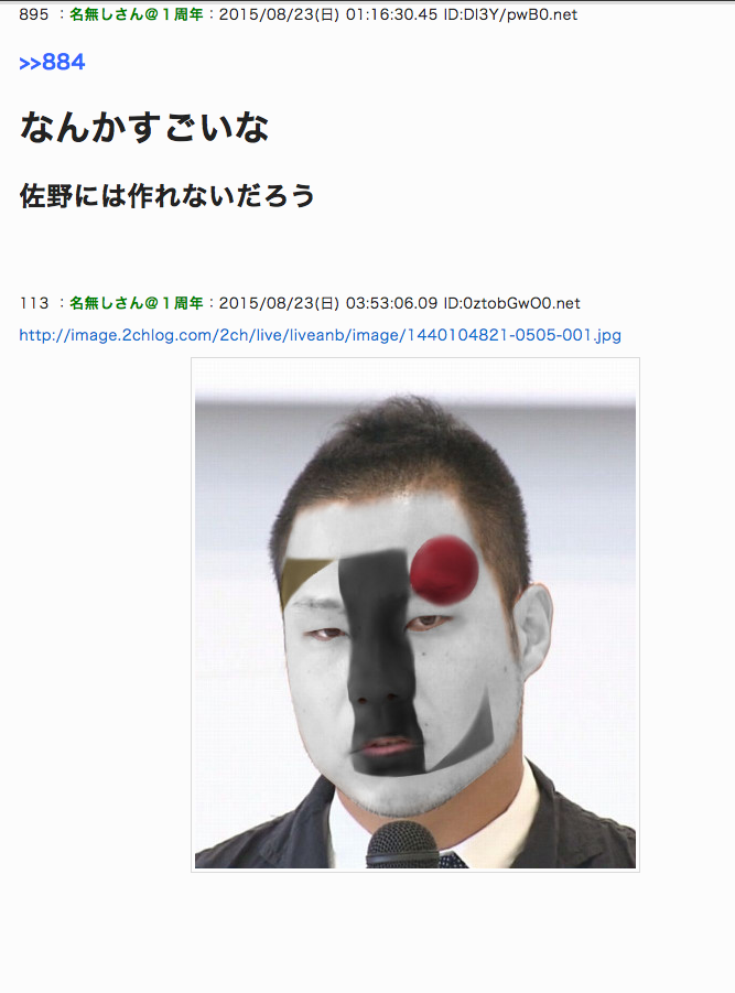 20150825220935eb0.png