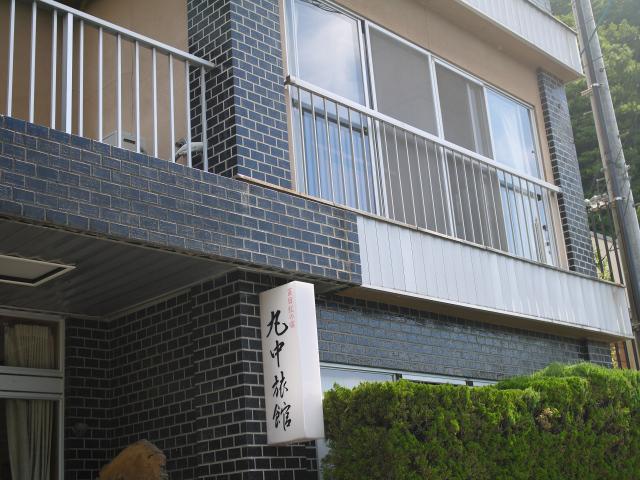 百日紅(さるすべり)の宿 丸中旅館宿泊レポ