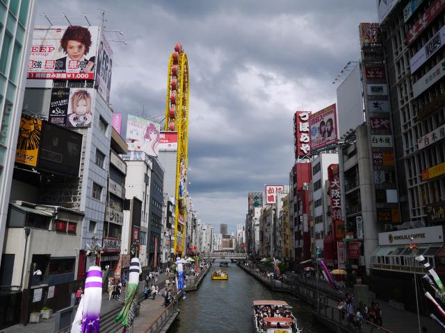 大阪ミナミ難波へ繰り出し、戎橋界隈をぶらり散策。