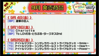 bshi-live-150928-001.jpg