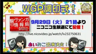 bshi-live-150928-016.jpg