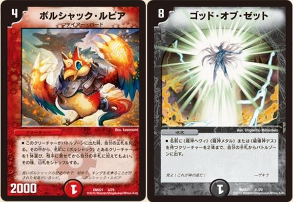 dm-creators-vol6-newcards-thumb.jpg