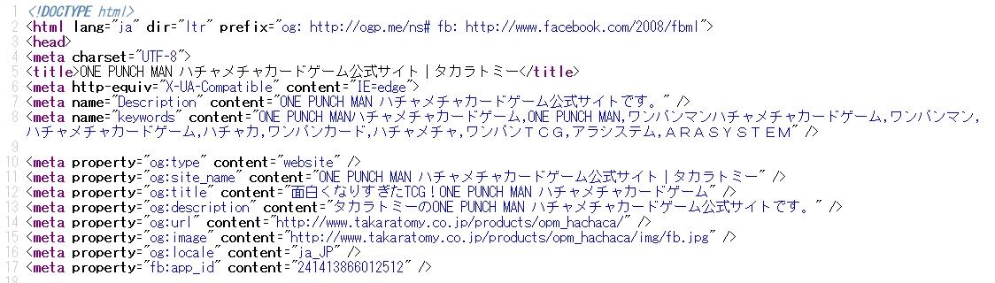 hachaka-20150826-6.jpg