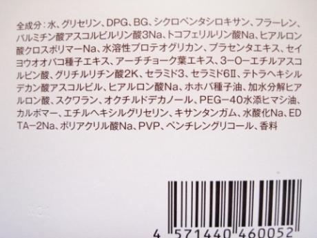 ビューティーモール Wフラーレン【BMオールインワンFジェルR】2000引き!?超安い3240円、お試し価格!