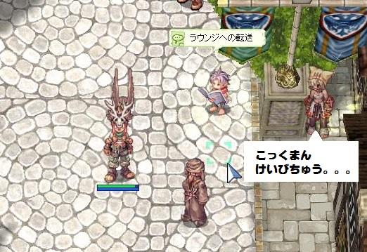 screenOlrun538.jpg