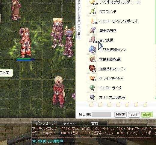 screenOlrun555.jpg