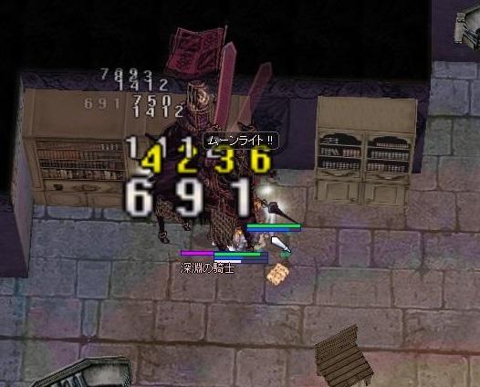 screenOlrun594.jpg