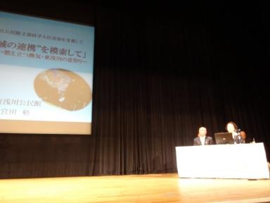 東浅川公民館の発表