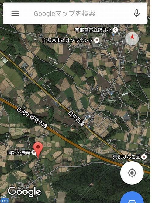 田川 通目鬼橋 ⇒ 落橋!!⑤