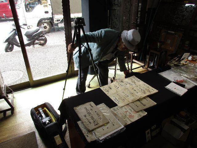 江戸時代の手彫り印鑑の取材