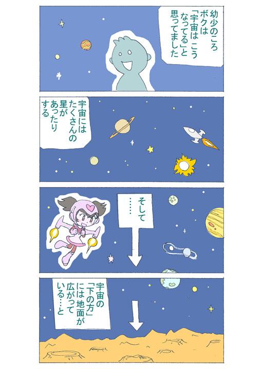 universe02.jpg