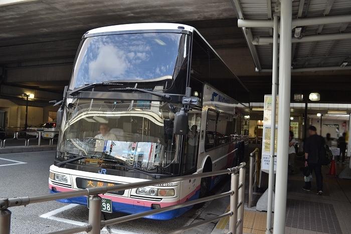 昼行】横浜昼特急大阪1号(町田→大阪/西日本JRバス) - 北九州一人旅