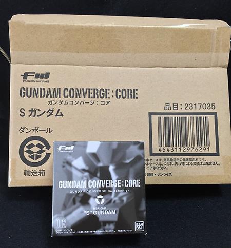 FW GUNDAM CONVERGE:CORE Sガンダム【PB限定】