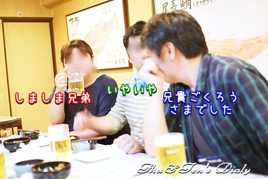 007IMG_1049.jpg