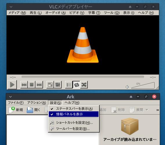 Xfce 4.12 Ubuntu 15.04 Qt KDE GTK Theme