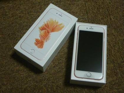2015 0925  i Phone 6s