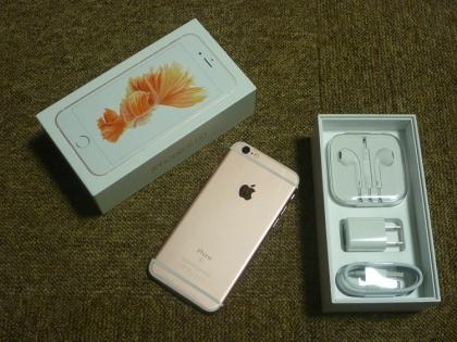 2015 0925  i Phone 6s2